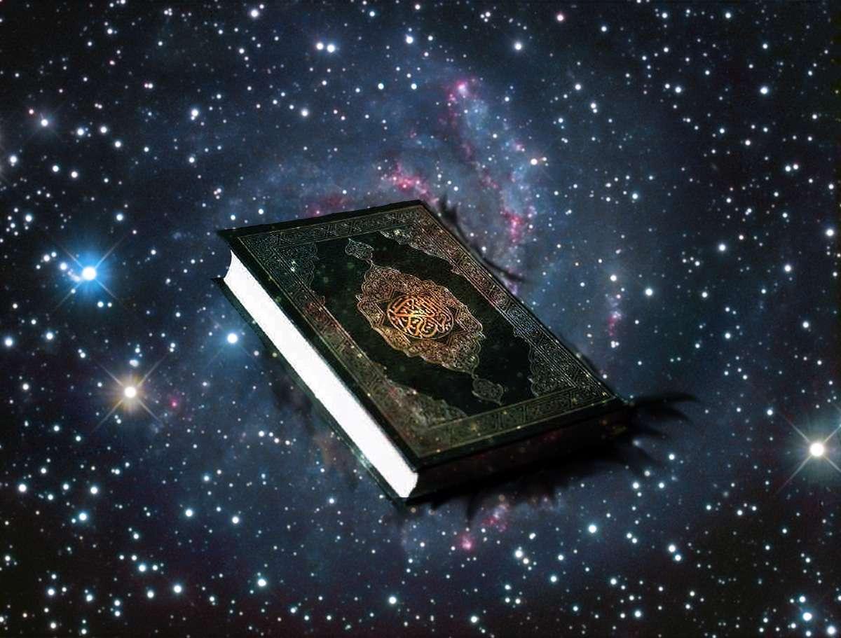 امر به معروف در قرآن کریم