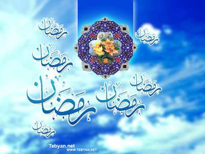 ///... دانلود تیتراژ سریالهای ماه مبارک رمضان ....///