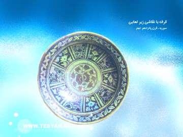سفالگري اسلامي
