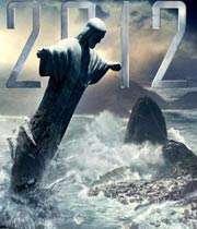 فیلمهای مرتبط با سال 2012