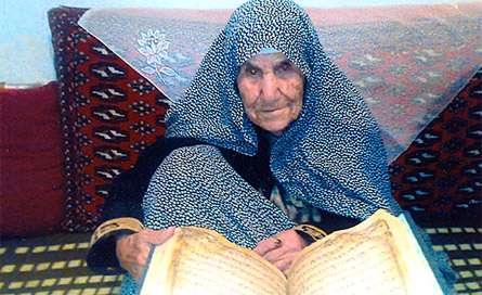 به مناسبت در گذشت کهنسال ترین مربی قرآنی کشور
