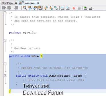آموزش ساخت نرم افزار موبایل - انجمن دانلود سایت تبیان - تصویر 21