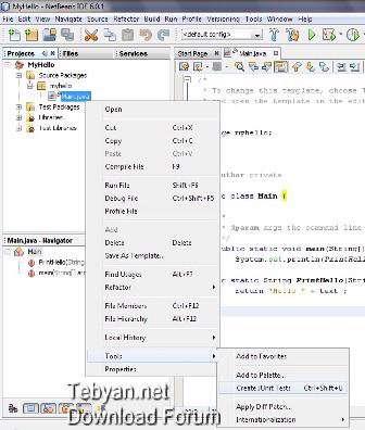 آموزش ساخت نرم افزار موبایل - انجمن دانلود سایت تبیان - تصویر 35