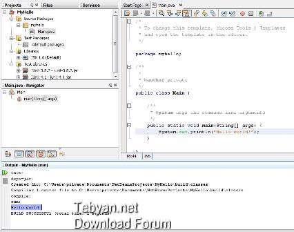 آموزش ساخت نرم افزار موبایل - انجمن دانلود سایت تبیان - تصویر 22