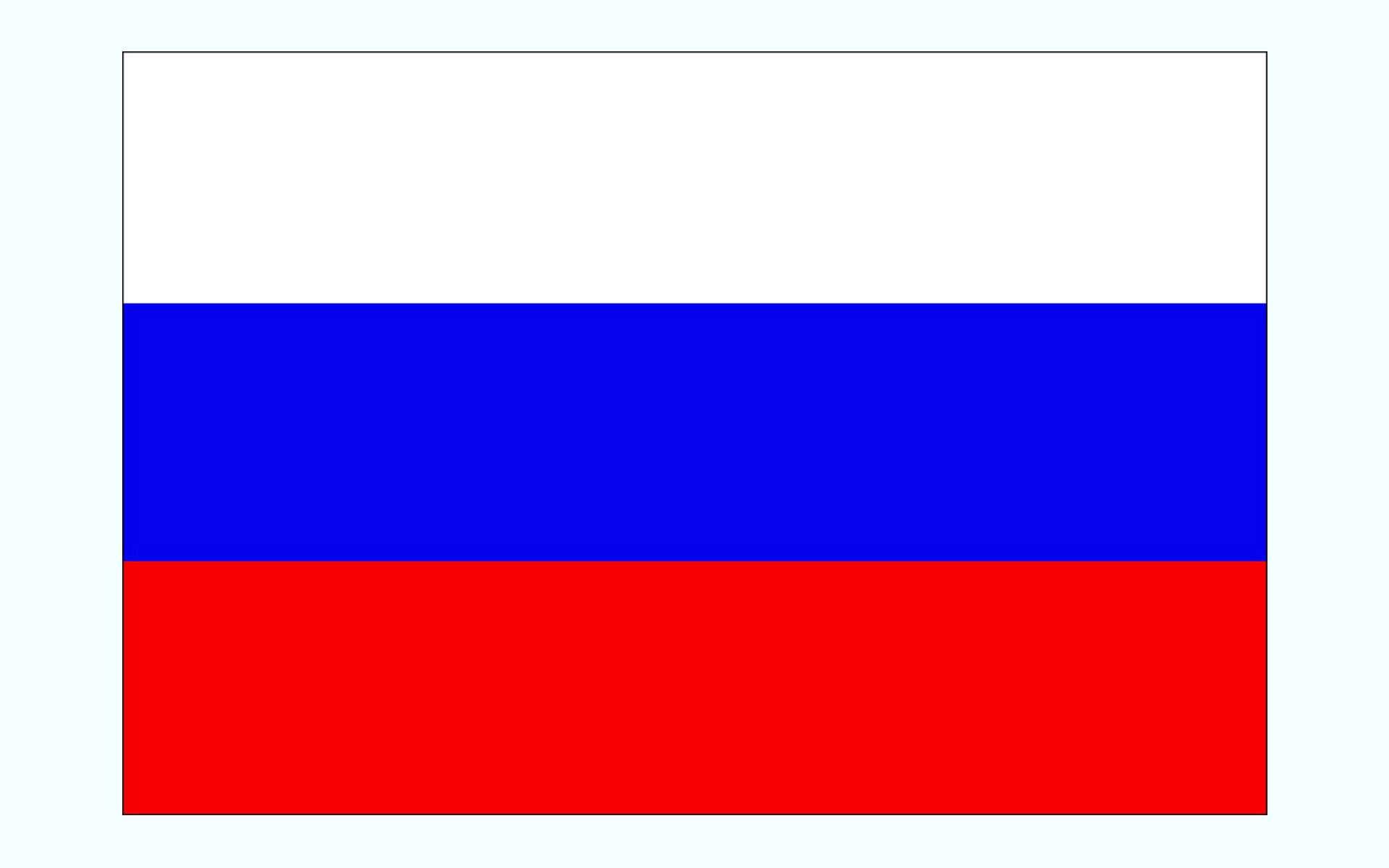 پرچم کشور روسيه