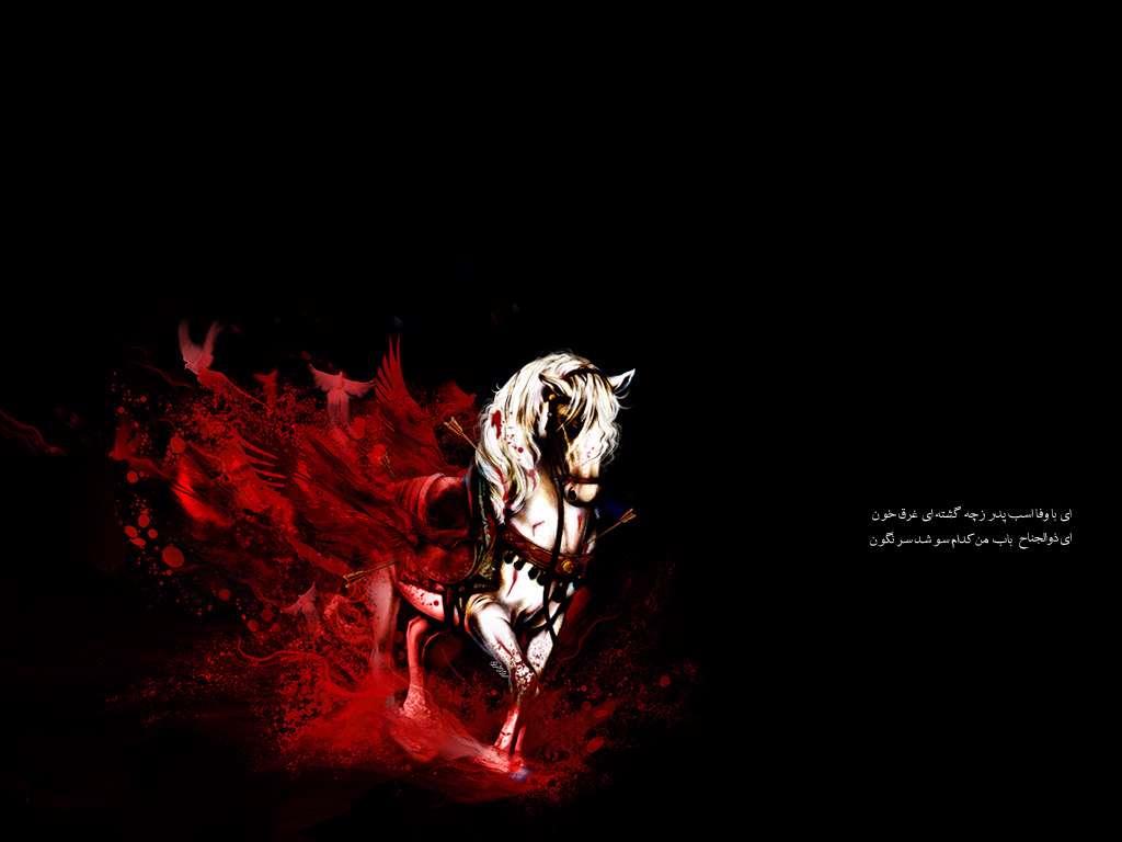 دانشنامه امام حسین علیه السلام  موسسه امام حسین مؤسسه امام حسين