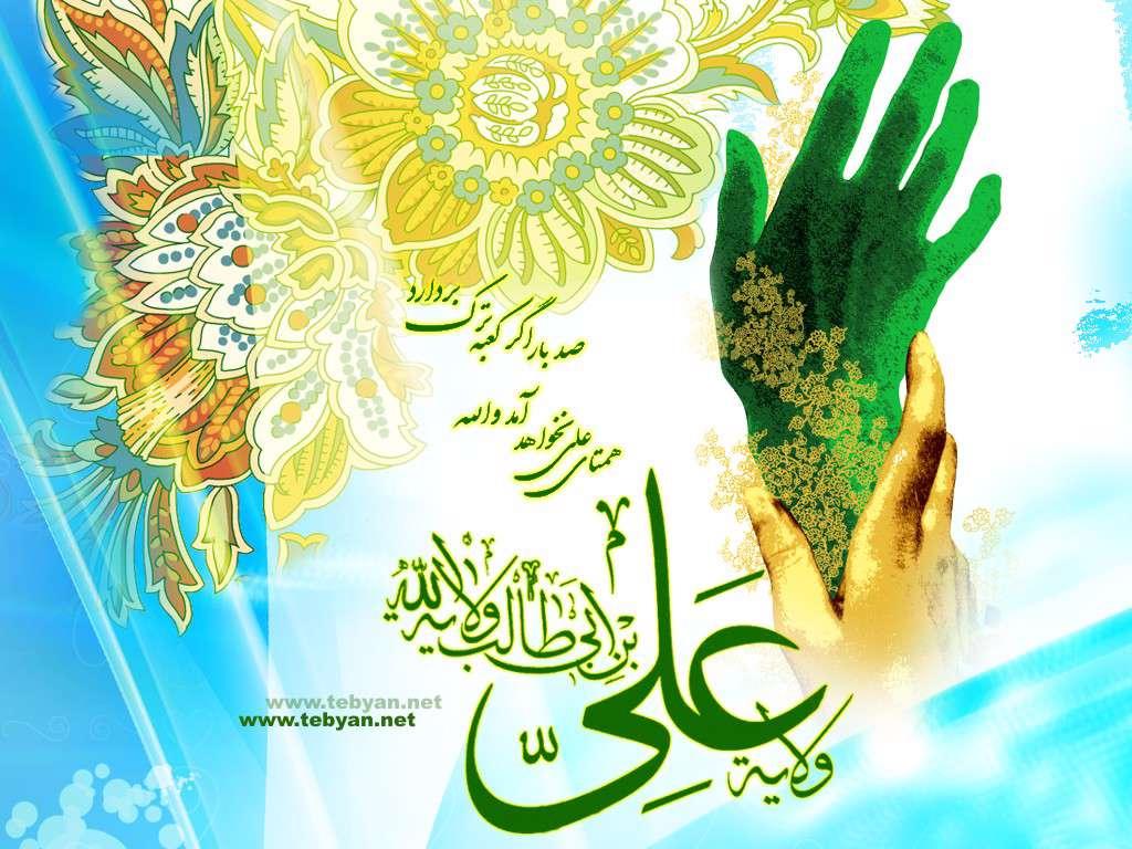 جشن غدیر در مسجد قمربنی هاشم علیه السلام برگزار می شود