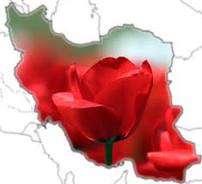 کشورمون قشنگه