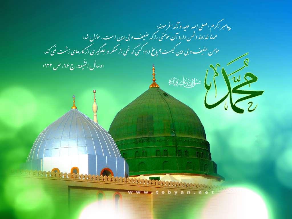 عکس+نوشته+تبریک+تولد+حضرت+محمد