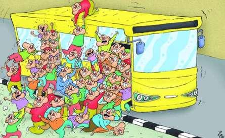 قحطی اتوبوس بلیتی