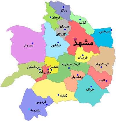 تصاویر و معرفی شهرستان نیشابور