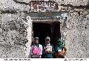 گزارش تصویری از کتابخانه فاطمه ها در کرمان
