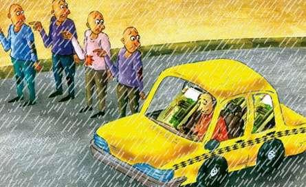 عنوان: زیر باران در انتظار تاکسی
