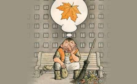 درآرزوی یک برگ زرد