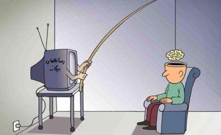مواظب فکر خود باشید!