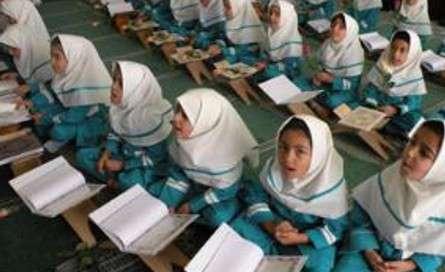 جلسه مربوط به تشریح و تمهیدات مسابقات قرآن و معارف اسلامی دانش آموزان دراصفهان برگزارشد