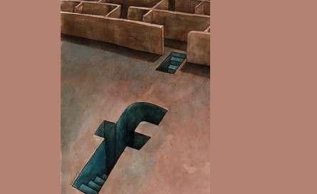 تله فیس بوک!
