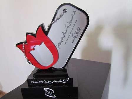 برگزیدگان جشنواره فعالان سایبری