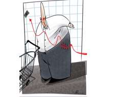 گرانی و کاهش قدرت خرید