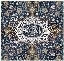 کاشی کاری مزین به نام مبارک امام رضا علیه السلام