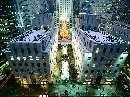 مرکز راکفلر نیویورک