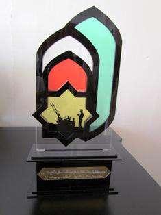 احمد یوسفی
