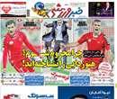 روزنامه خبر ورزشي، شنبه 27 مهر 1392