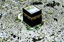 کعبه مقدس ترین مکان در دین اسلام