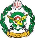 لوگو ارتش جمهوری اسلامی ایران