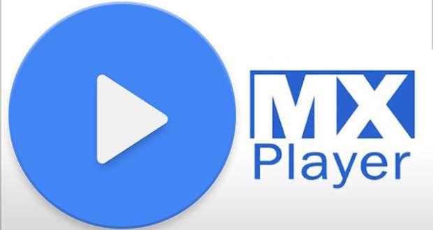نتیجه تصویری برای پخش کننده ویدیو MX Player