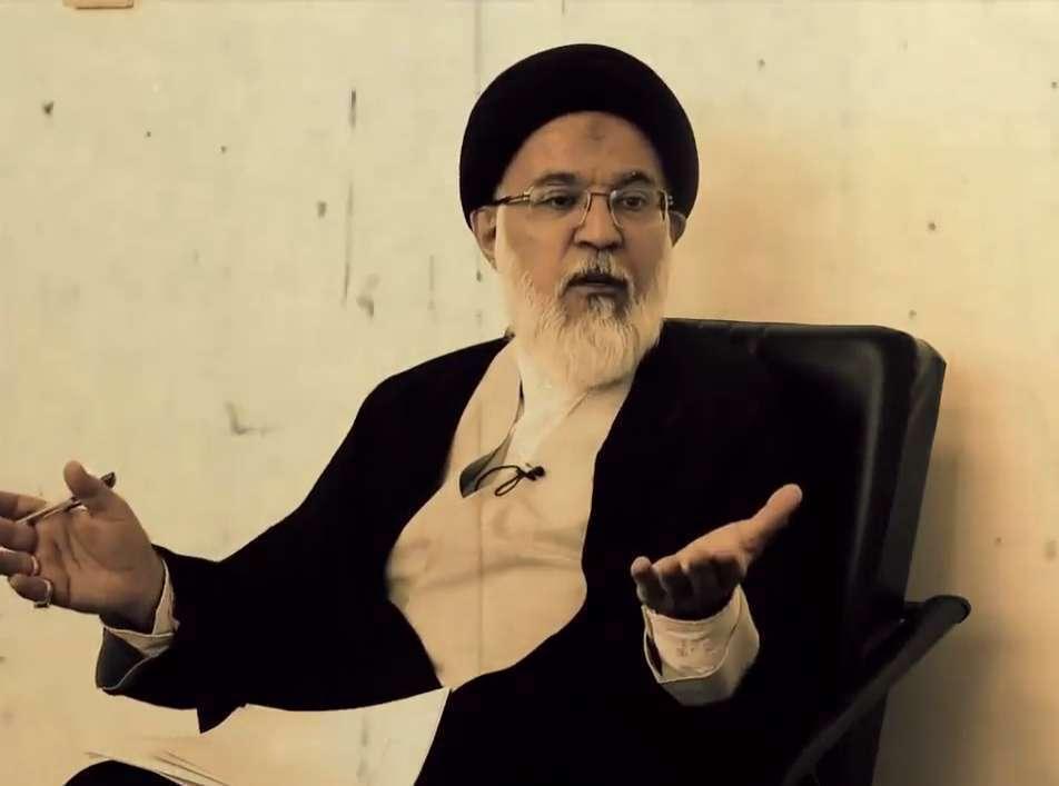 دولت اسلامی