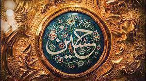 روضه خون | حاج محمد نوروزی