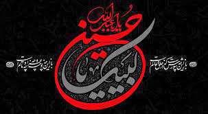 دل ببریم از امام حسین | سید مهدی حسینی