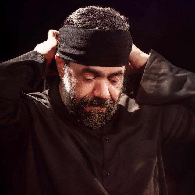 من از اربعین جاموندم محمود کریمی