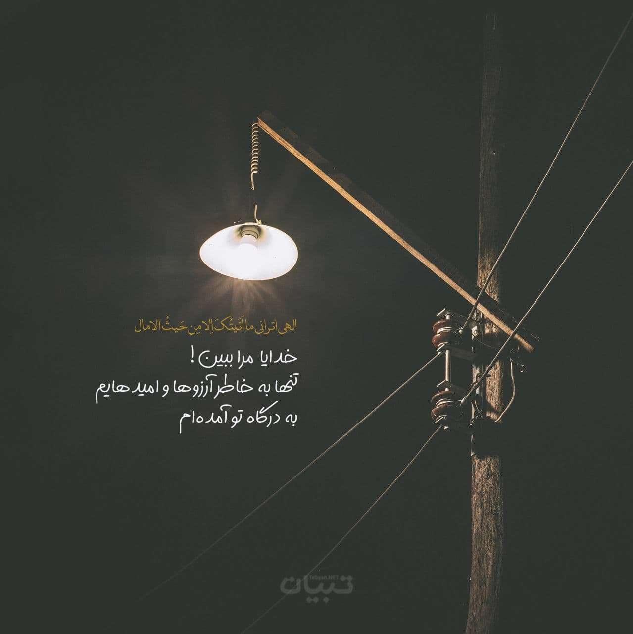 شب آرزوها همین آرزومه؛ مداجی استدیویی حسین طاهری