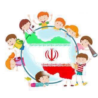دانلود ترانه کودکانه «وطن ما ایران»