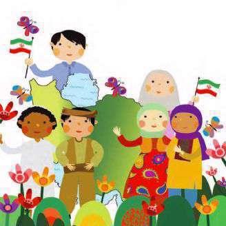 دانلود ترانه کودکانه «ایران خوب و زیبا»