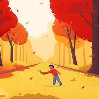دانلود ترانه کودکانه «پاییز»