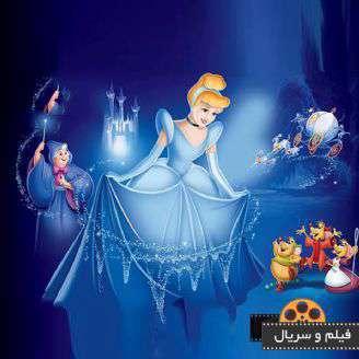 دانلود موسیقی انیمیشن «سیندرلا -صحنه کدوتنبل و موش»