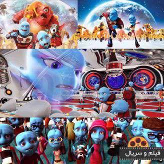 دانلود موسیقی انیمیشن «سیاره زمین »