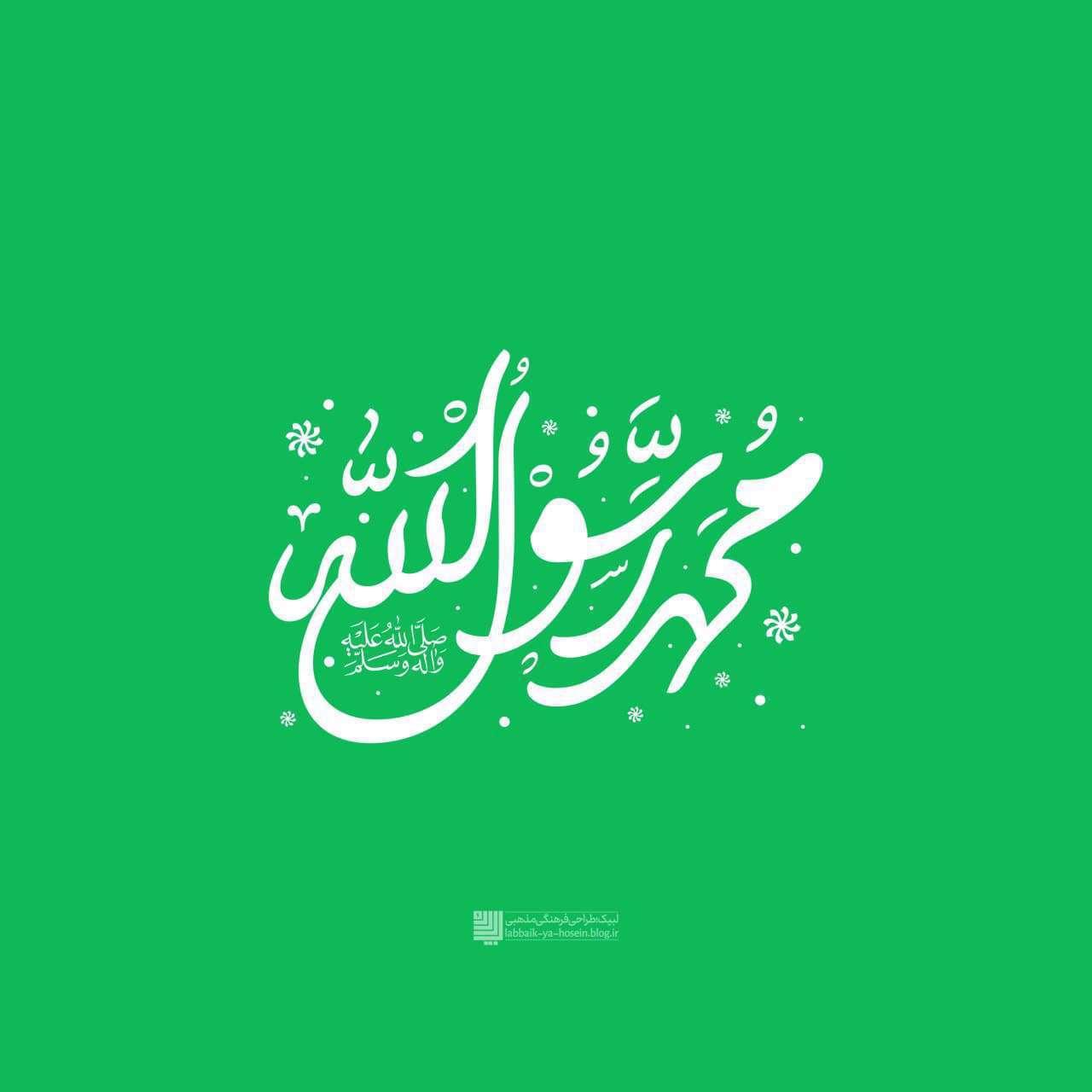 لا اله إلا الله محمد رسول الله سامی یوسف