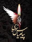 سخنراني حضرت زهرا عليهاالسلام در مسجد پيامبر صلي الله عليه و آله