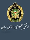 رهنمودهای فرمانده معظم کل قوا، حضرت آیتالله خامنهای درباره ارتش