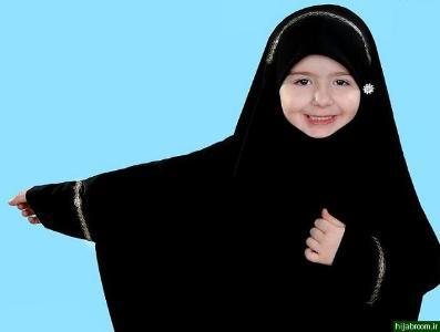 حجاب شهدا چادر