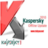 به روز رسانیKaspersky Internet Security 2011 ( آذر ماه 1389)