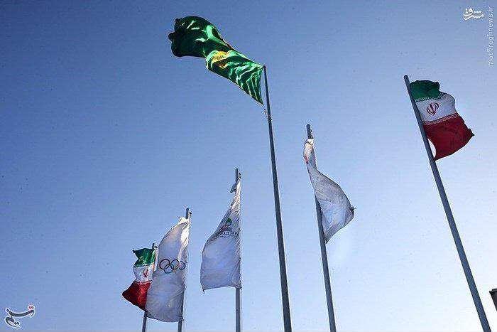 پرچم امام رضا (ع) در محل کمیته ملی المپیک به اهتزاز درآمد