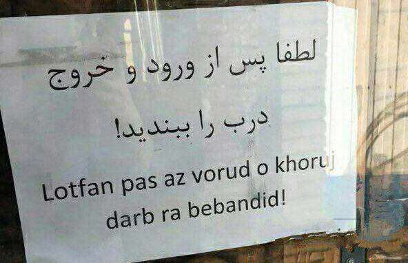 ترجمه دقیق!!