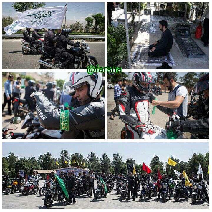 رژه 100 موتور سنگین در تهران به یاد شهدای مدافع حرم و به همت جشنواره فیلم مدافعان حرم