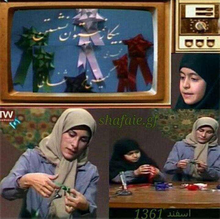 یکی از برنامه های کودک و نوجوان در سال ۶۱