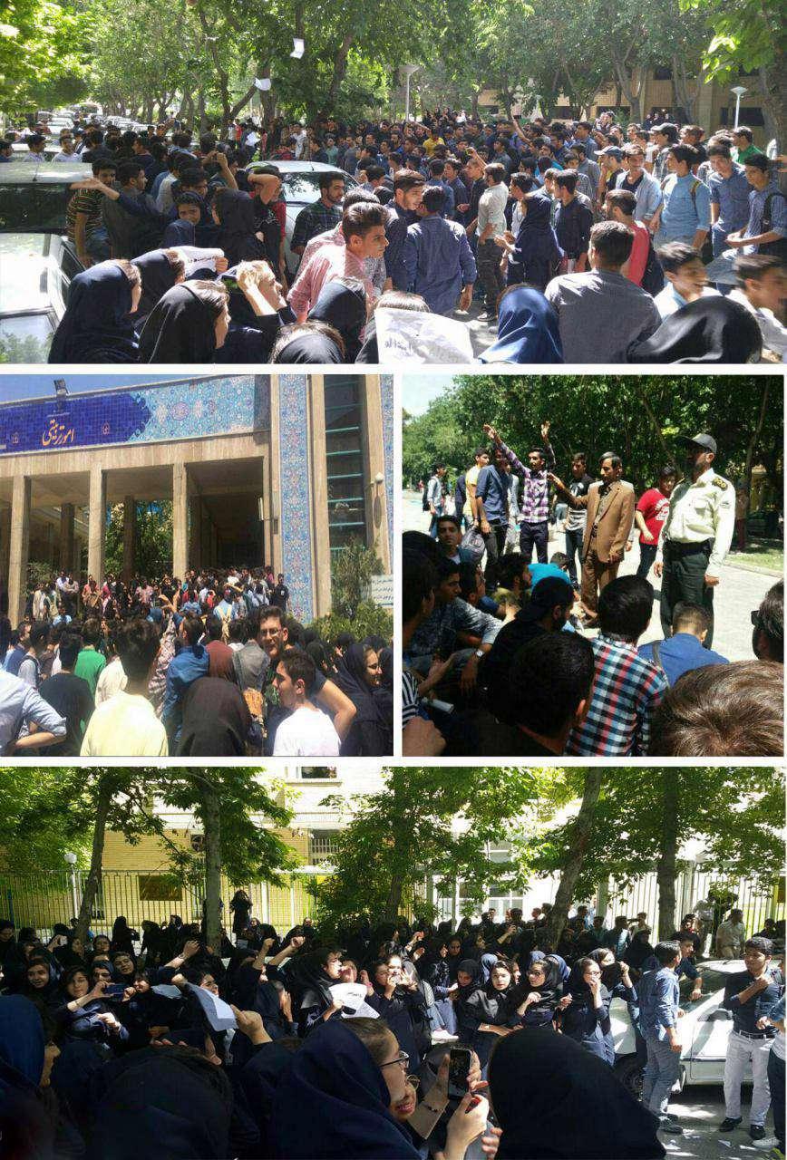 اعتراضات دانش آموزان به امتحانات نهایی سراسری شد/ موج اعتراضی آتش زدن کتاب ها تمام شهرهای کشور را فراگرفت